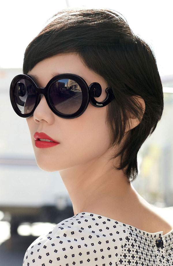 1f4044907a5f Prada Eyeglasses, Sunglasses & Frames   Royal London